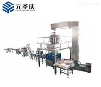 顆粒包裝生產線 廠家直營 高級定制