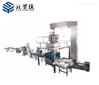 颗粒包装生产线 厂家直营 高级定制