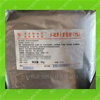 复配型β-胡萝卜素粉剂1KG包装