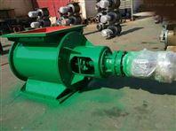重庆钢厂适用星型卸料器厂家型号参数