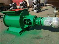 河南YJD-26A/B星型卸料器厂家直销