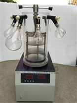 廣州多歧管冷凍干燥機FD-1C-80風冷式散熱