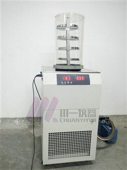 湛江真空冷冻干燥机FD-1C-50多歧管挂瓶型