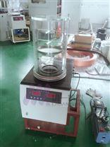 山東小型冷凍干燥機FD-1A-50凍干實驗過程