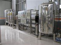 訂制1噸每小時軟化水超純水設備