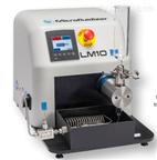LM10脂微球專業制備設備