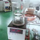 辽宁冷冻干燥机FD-1A-80使用规程