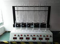 上海氨氮蒸馏装置CYZL-6C水质分析