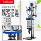 上海实验室玻璃反应釜价格