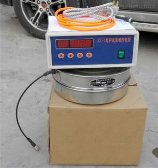 超声波粉末筛分机