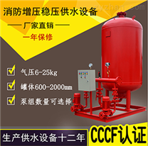 ZWL消防增压稳压给水设备