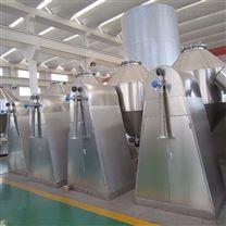 SZG-3000型原料藥雙錐回轉真空干燥機