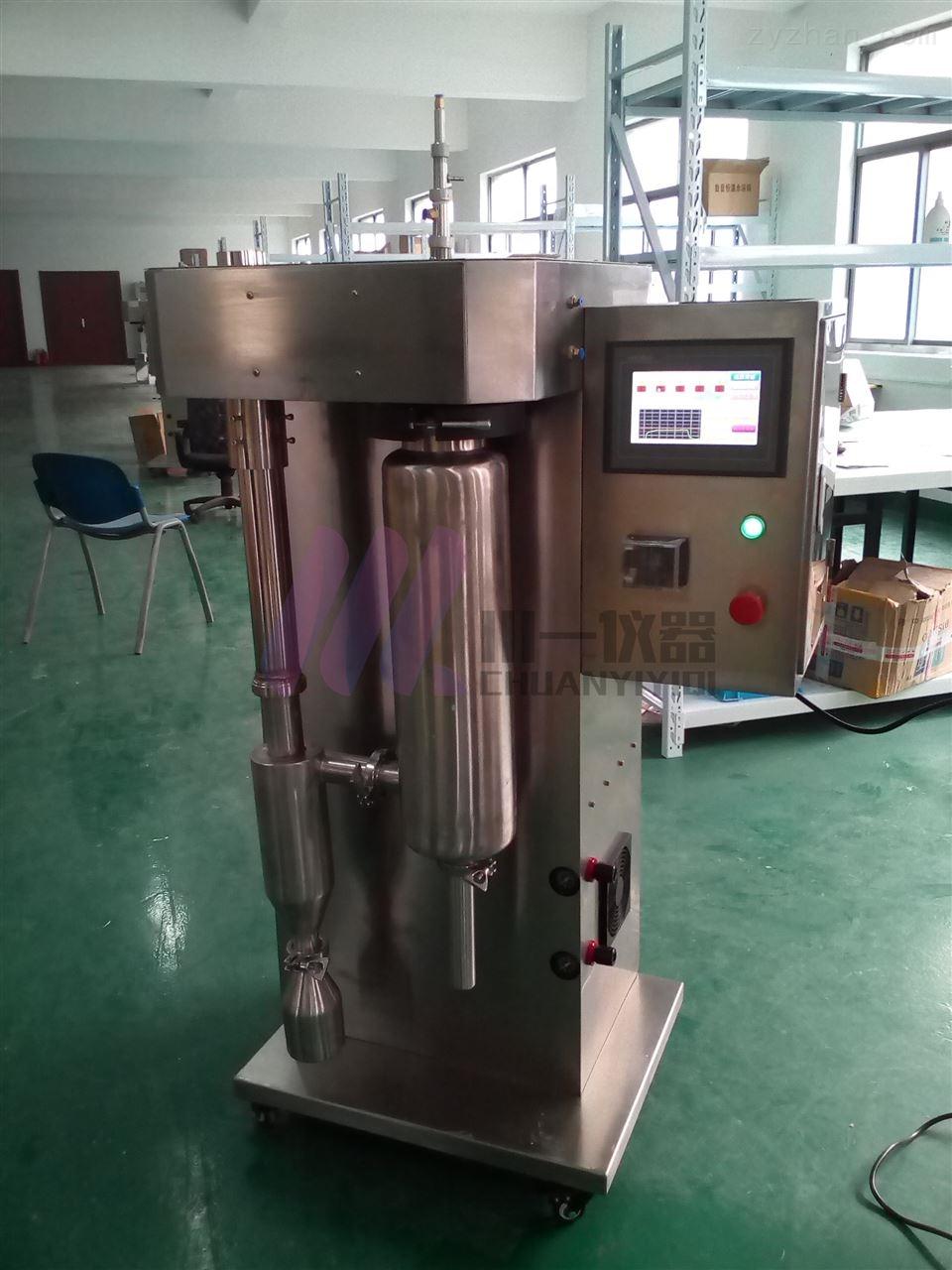 实验室小型喷雾干燥机CY-8000Y