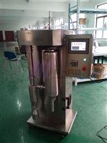 小型有机溶剂喷雾干燥机CY-5000Y应用