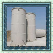 寧德莆田泉州三明漳州供應設備真空計量罐