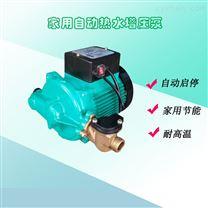 自动家用小型增压泵热水采暖循环泵