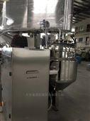 实验室真空乳化均质罐