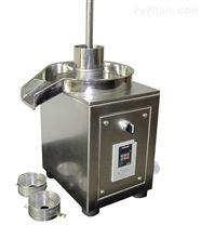 農藥WDG小型濕法旋轉制粒機