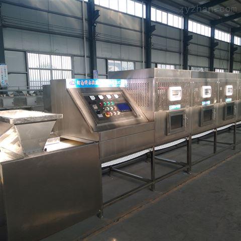 科尔新品硫化铜微波干燥烘干设备