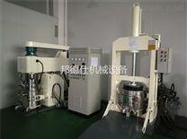 陕西双行星搅拌机 广东MS胶粘剂生产设备