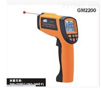 手持红外测温仪  钢水铁水激光测温枪