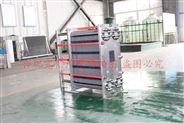 不銹鋼板式換熱器廠家
