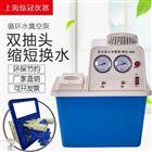 专业生产质优价廉循环水真空泵四表四抽头