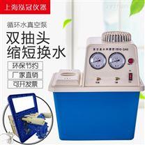廠家直銷循環水真空泵 兩表兩抽頭