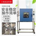 上海专业生产均相反应器厂家