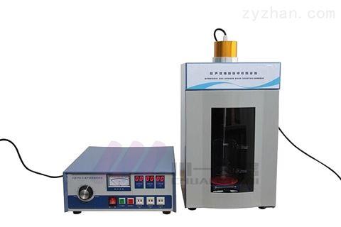大连超声波细胞破碎仪JY96-IIN乳化分散器