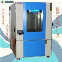 贵州高温低温交变湿热试验箱 皓天设备