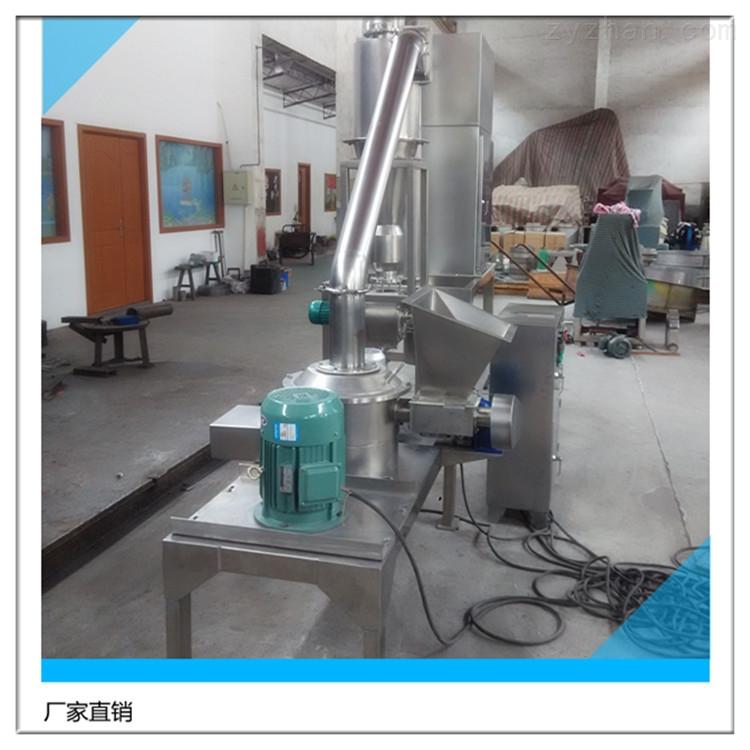 实验室脉冲除尘超微粉碎机 实体生产厂家