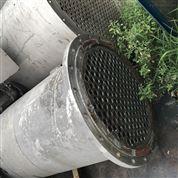 定制不锈钢冷凝器1-100平方