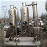 長期回收二手濃縮蒸發器