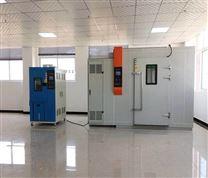 步入式高低溫濕熱試驗房 皓天設備直接生產