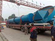 有机肥设备生产线厂家