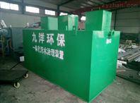 50吨地埋一体化工厂生活污水处理设备工程建
