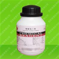 實驗試劑磷酸氫二銨