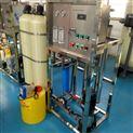 超纯水设备 药物制剂设备青州百川