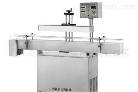 GLF-200电磁感应铝箔封口机
