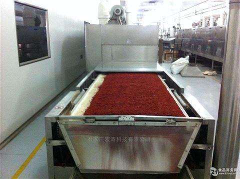化工粉状微波干燥设备烘干均匀效率高
