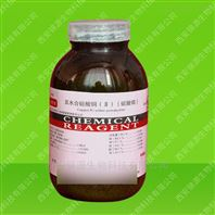 實驗試劑硫酸銅五水