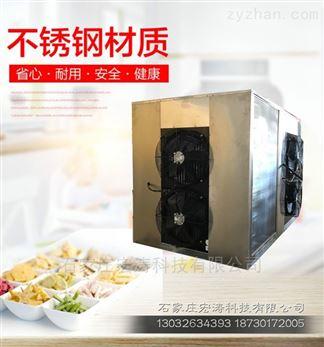 石家庄小型红薯干地瓜条热泵烘干机