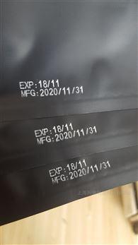 噴碼機墨盒