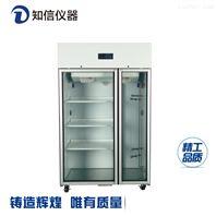 上海知信實驗室雙門層析冷柜