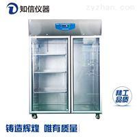 知信实验室层析冷柜一大一小双门1800L