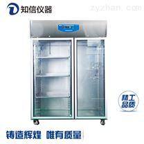 知信實驗室層析冷柜一大一小雙門1800L