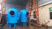 碳钢滤芯式反冲洗过滤器优点