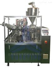 RG-60軟管灌裝封口機