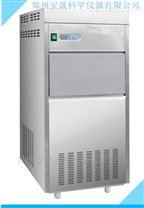 85公斤全自动雪花制冰机(实验室)